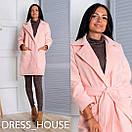 Женское кашемировое пальто оверсайз в расцветках p-5pt77, фото 6
