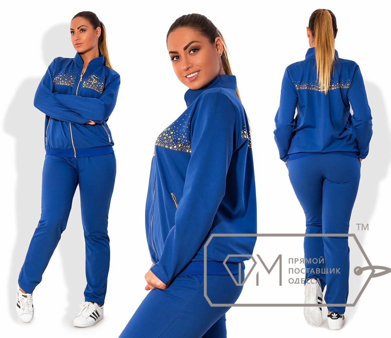 Женский синий спортивный костюм в больших размерах s-15ba759