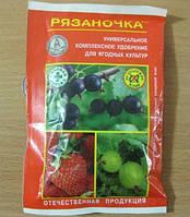 Удобрение Рязаночка для ягодных, 60г.