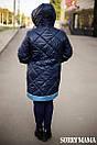 Удлиненная женская куртка в больших размерах n-10ba879, фото 2