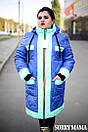Удлиненная женская куртка в больших размерах n-10ba879, фото 3