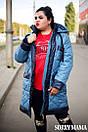 Удлиненная женская куртка в больших размерах n-10ba879, фото 5