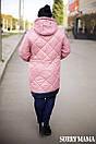 Удлиненная женская куртка в больших размерах n-10ba879, фото 6