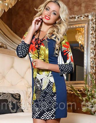 Трикотажное женское женское платье с ярким принтом (2042-2041-2044 svt), фото 2