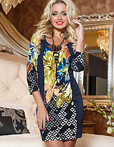Трикотажное женское женское платье с ярким принтом (2042-2041-2044 svt), фото 3