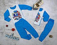 Пижама для мальчика 104-110-116-128