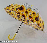 """Прозрачный зонтик трость """"грибок"""" от фирмы """"Feeling Rain""""."""