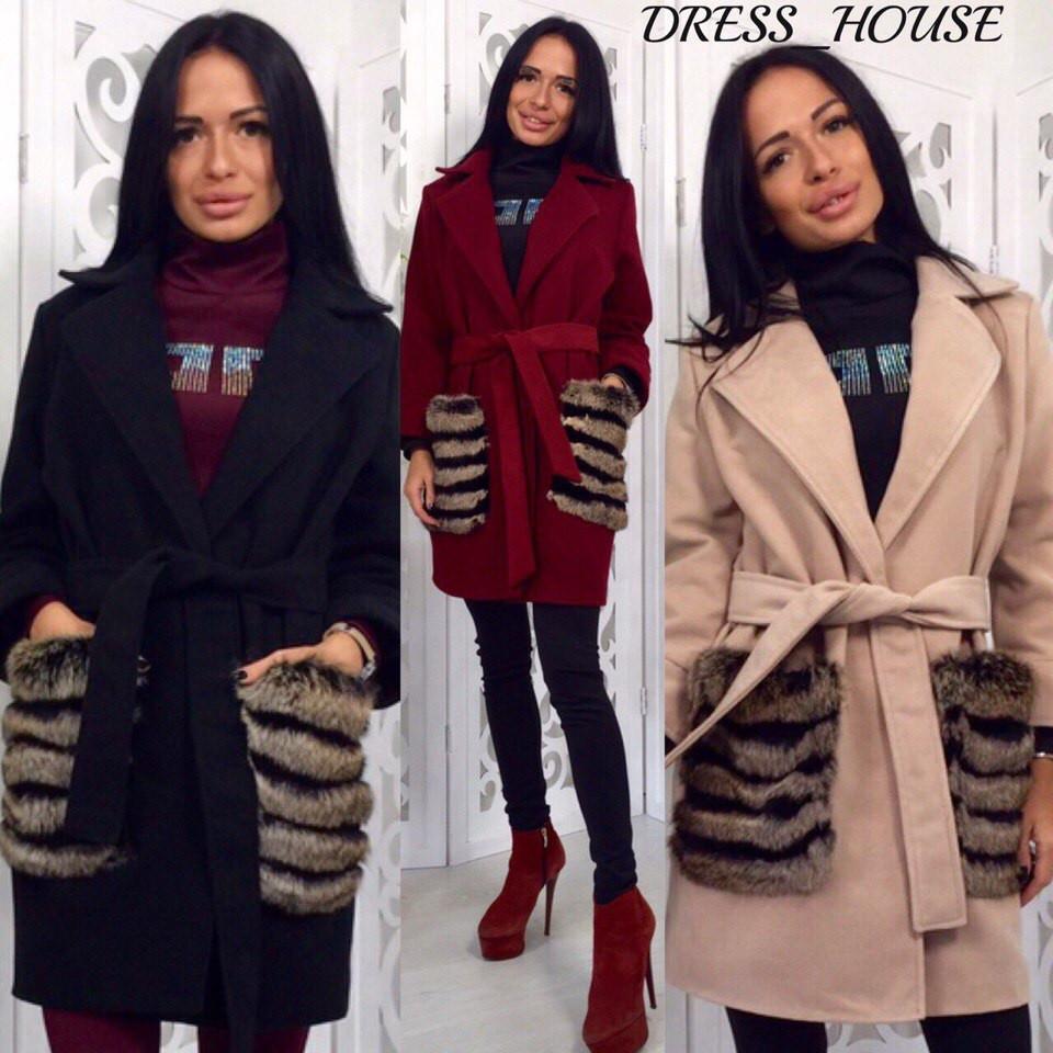 Кашемировое женское пальто с меховыми карманами р-5pt96