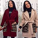 Кашемировое женское пальто с меховыми карманами р-5pt96, фото 4