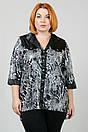 Женская принтованная блуза в больших размерах i-30ba938, фото 2