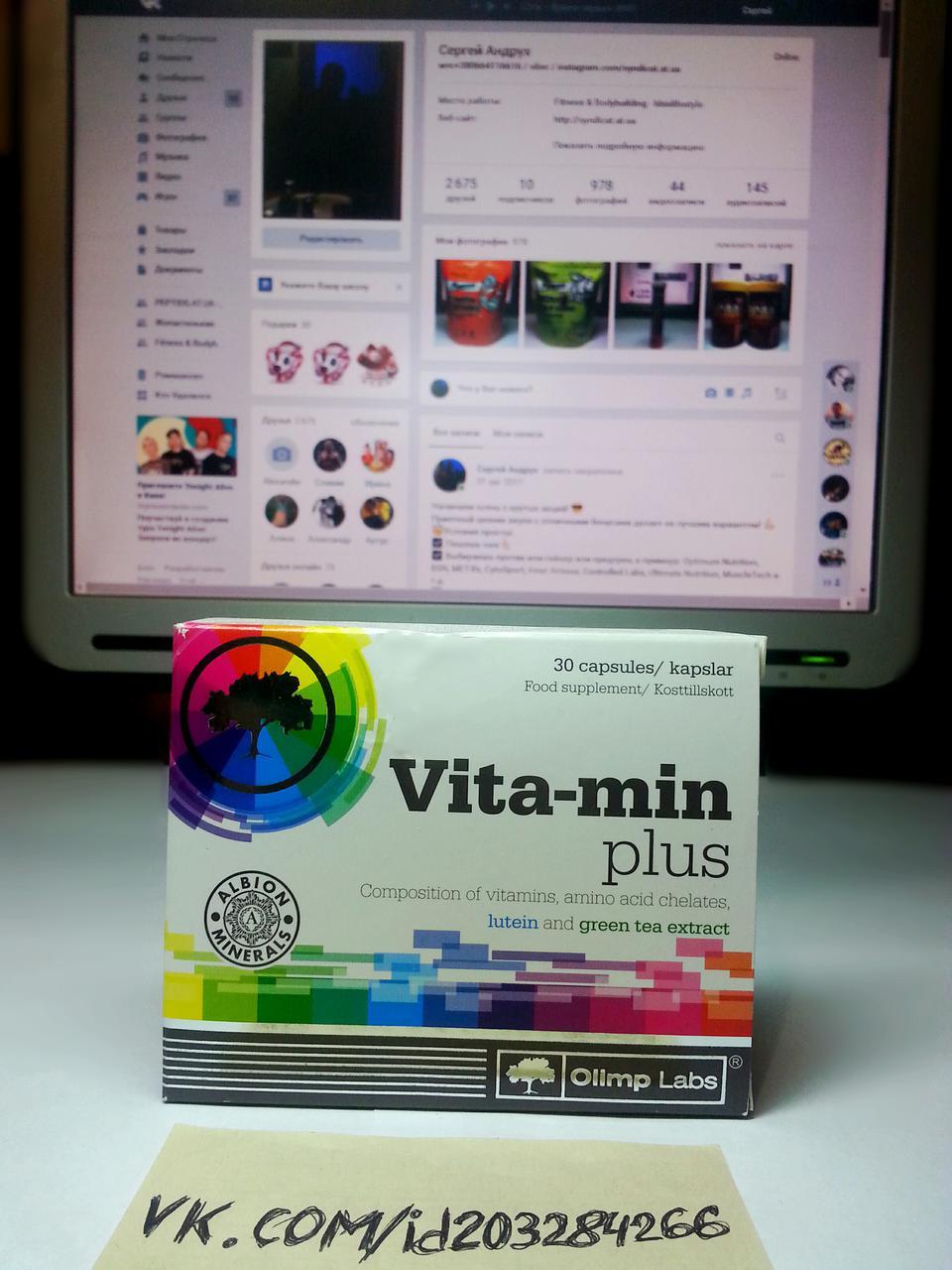 Olimp Nutrition Vita-Min Plus 30 капс