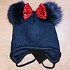Зимова шапочка для дівчинки з двома хутряними помпонам (48-50)