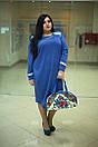 Женское платье больших размеров у-10ba959, фото 5