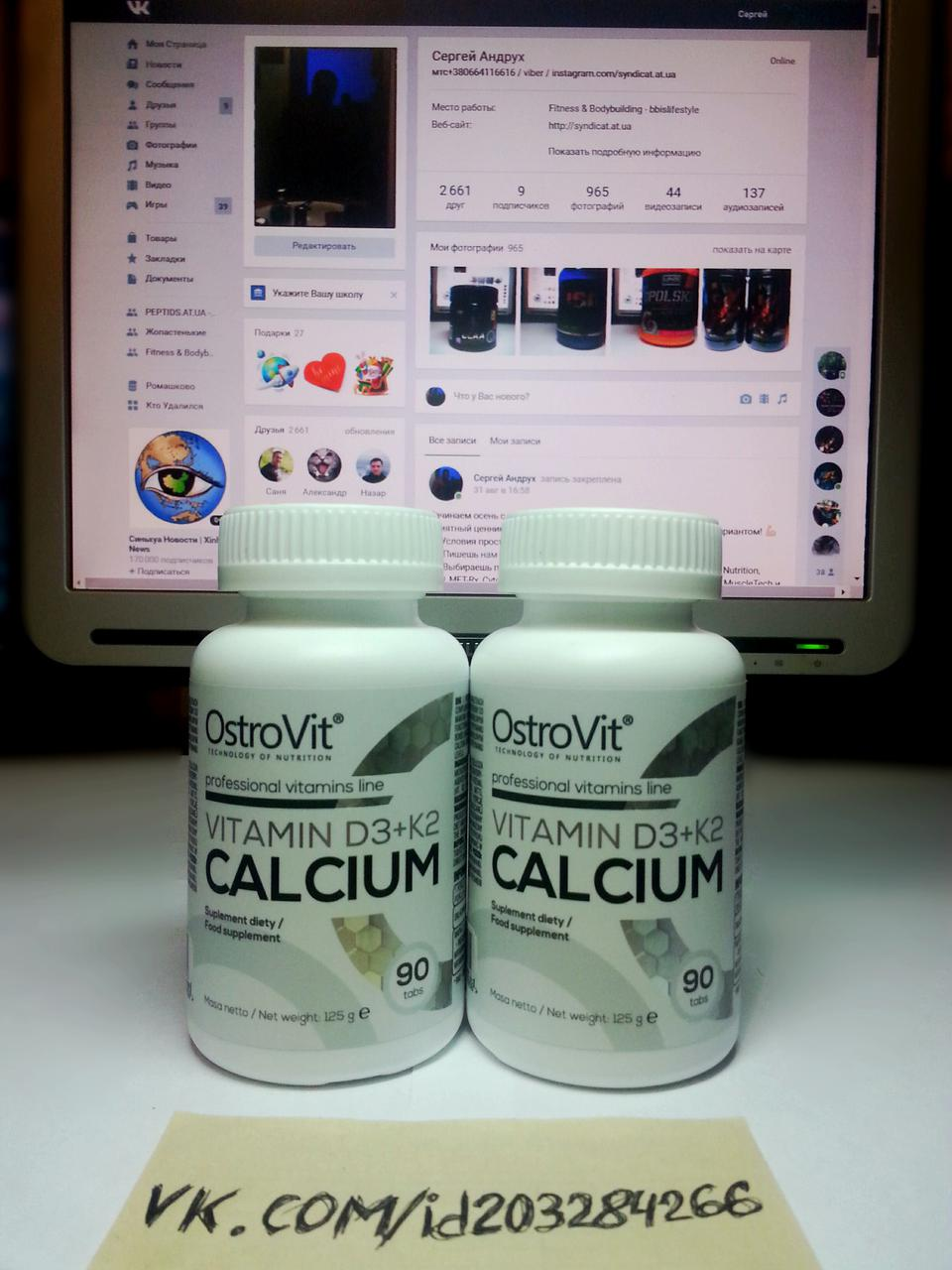 OstroVit Vitamin D3 K2 Calcium 90 табл