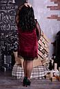 Женский костюм сарафан+гольфик больших размеров у-10ba1058, фото 5