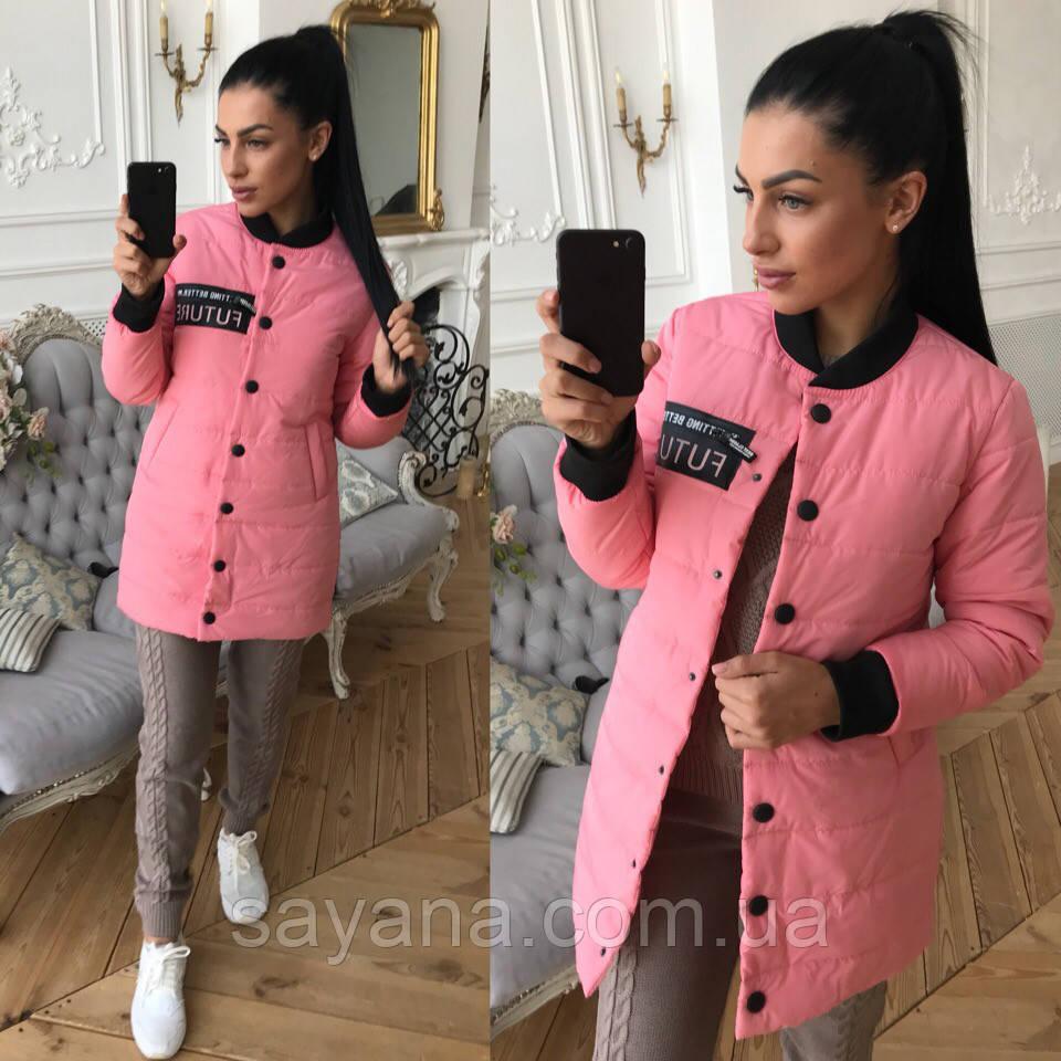 Женская куртка из плащевки на кнопках в расцветках. ОК-3-0818