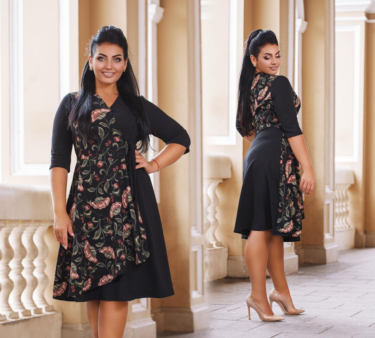 Черное платье А-покроя