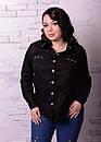 Стильная женская рубашка в больших размерах e-t10ba1235, фото 5
