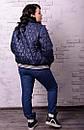 Женская куртка бомбер в больших размерах d-t10ba1238, фото 3