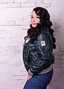 Женская куртка бомбер в больших размерах d-t10ba1238, фото 5