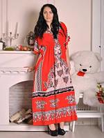 Ночнушки халаты в Украине. Сравнить цены e531da81bcb61