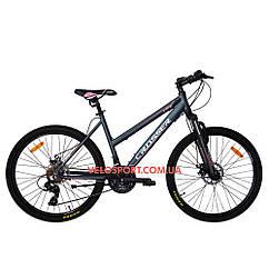 Горный велосипед Crosser Life 26 дюймов серый