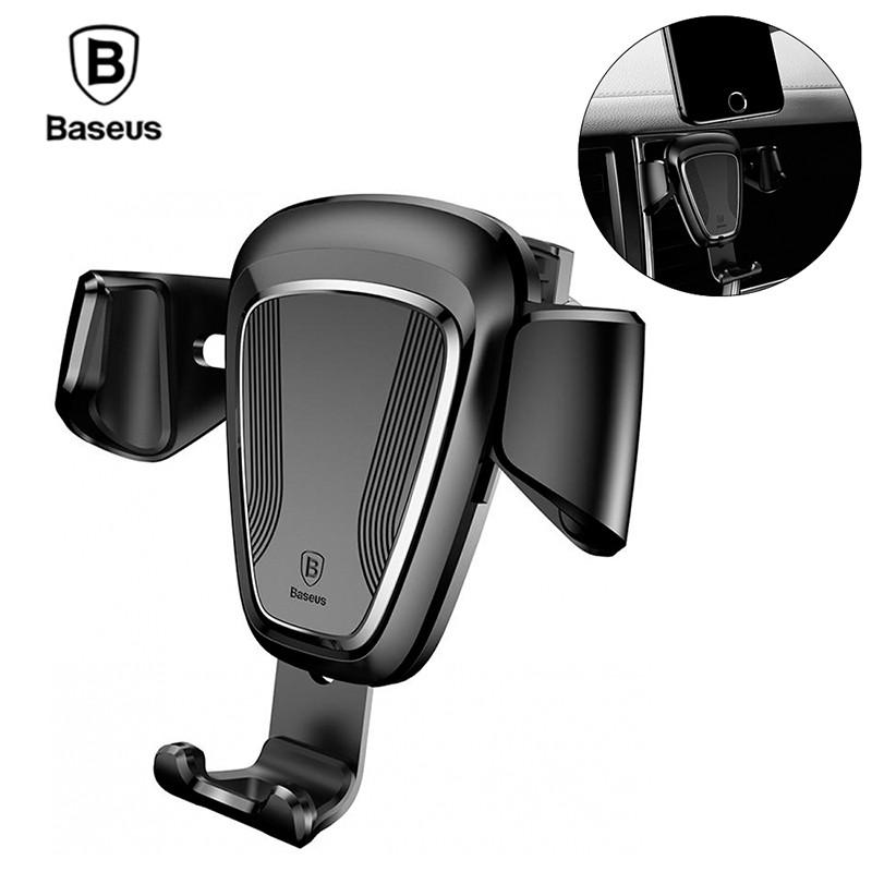 Универсальный автомобильный держатель док-станция Baseus для телефона Car Holder Gravity SUYL