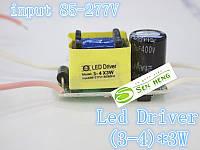 Светодиодный драйвер  для (3-4шт.) 3W