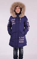 150 Anernuo Пальто полупальто для девочки 17147 размер 130-170