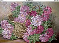 Схема для вышивки бисером на габардине Розы в корзинке