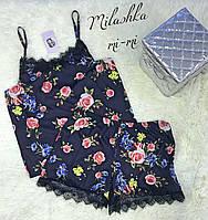 Женская набор топ и шортики с кружевом принт