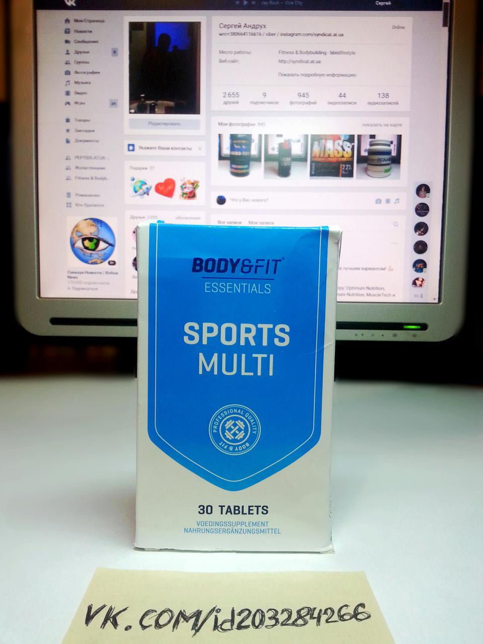 Body & Fit Sports Multi 30 табл