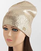 Вязаная шапка-колпак с логотипом Gucci бежевая с золотым напылением