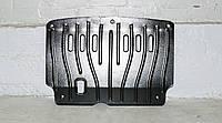 Защита картера двигателя и кпп BYD F0 2008-