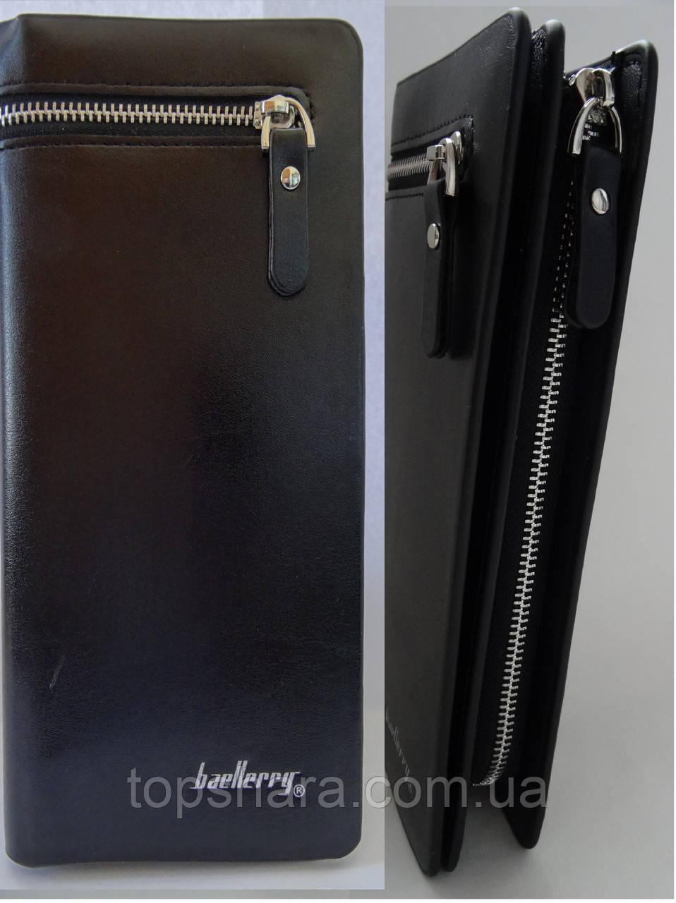 Портмоне, кошелёк, бумажник BAELLERRY