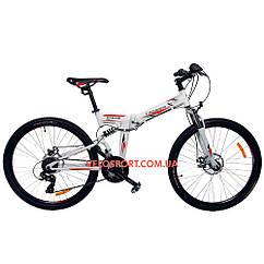 Складной велосипед Crosser Dream 26 дюймов белый
