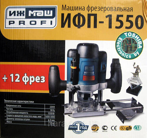 4ce32eabc4ce Купить Фрезер Ижмаш Profi ИФП-1550 с набором фрез оптом и в розницу в  Харькове