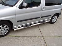 Боковые трубы Citroen Berlingo (98-07)