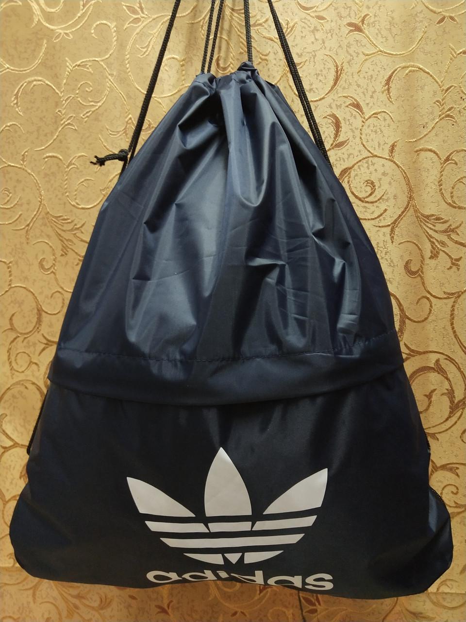 Сумка рюкзак-мешок ADIDAS(только ОПТ ) (Много цветов)Сумка для обуви