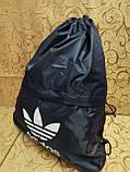 Сумка рюкзак-мешок ADIDAS(только ОПТ ) (Много цветов)Сумка для обуви, фото 2