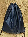 Сумка рюкзак-мешок ADIDAS(только ОПТ ) (Много цветов)Сумка для обуви, фото 4