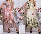 Нарядное платье ниже колен в больших размерах r-t6ba3, фото 2