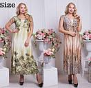 Нарядное платье ниже колен в больших размерах r-t6ba3, фото 3