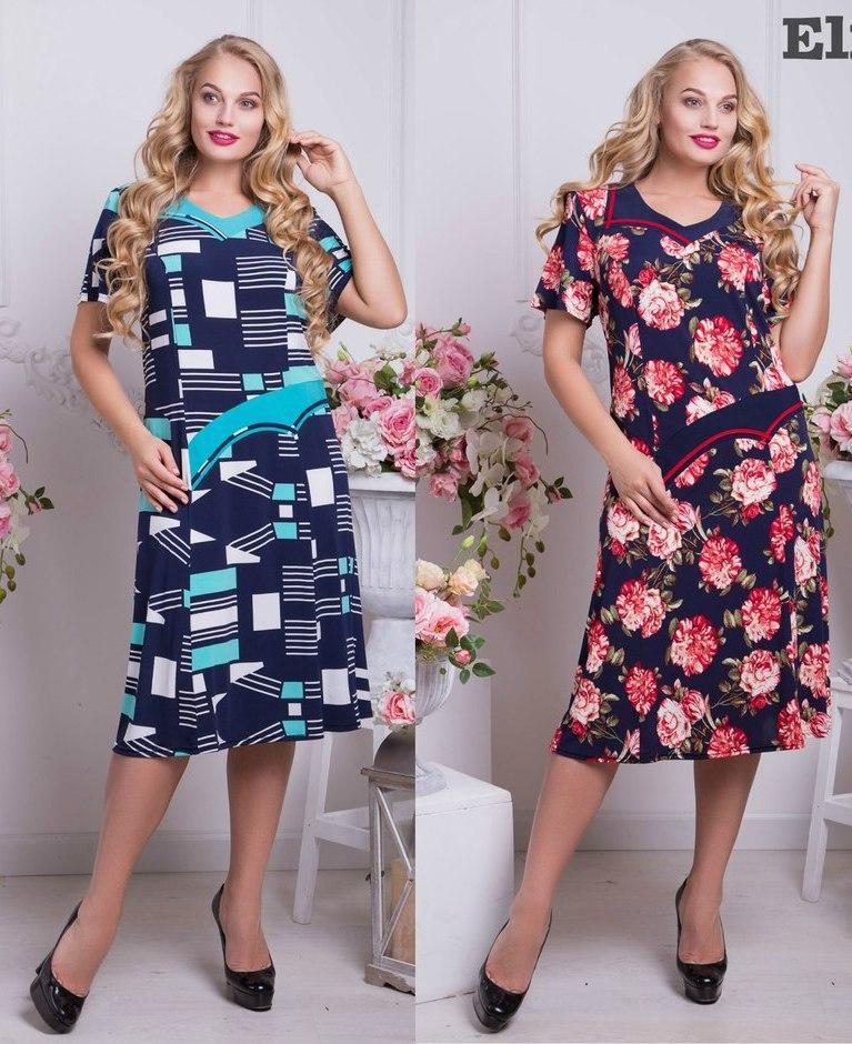 Свободное летнее платье с принтом (р48+) o-t6ba9