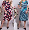 Свободное летнее платье с принтом (р48+) o-t6ba9, фото 2