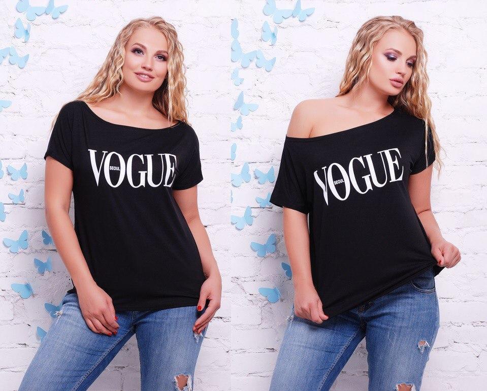 Женская футболка с надписью в больших размерах f-t9ba14