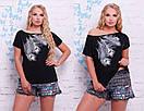 Женская футболка с надписью в больших размерах f-t9ba14, фото 3