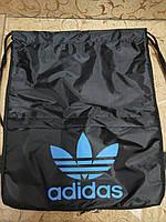 Сумка рюкзак-мешок adidas(только ОПТ ) (Много цветов)Сумка для обуви, фото 1