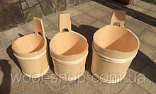 Набір дерев'яних відер в сауну (8л.+12л.+15л.)