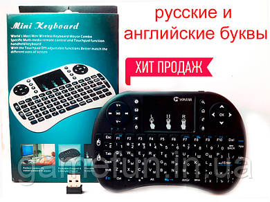Беспроводная мини клавиатура с тачпадом i8 (русские и английские буквы) (Vontar)